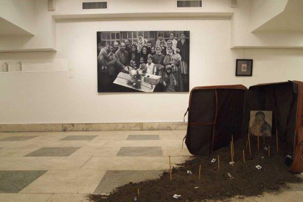 ἀπόλλυμαι [apóllūmai] at The Consulate General of Greece in New York