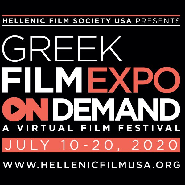 Review: The Hellenic Film Society USA's First Ever Virtual Greek Film Festival